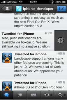 app_sns_tweetbot_8.jpg