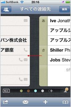 app_util_flickaddress_2.jpg