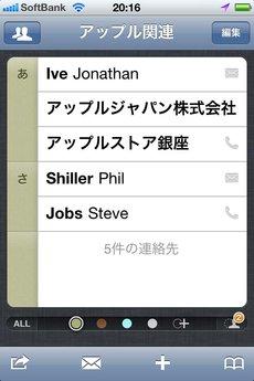 app_util_flickaddress_3.jpg
