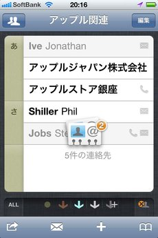 app_util_flickaddress_5.jpg