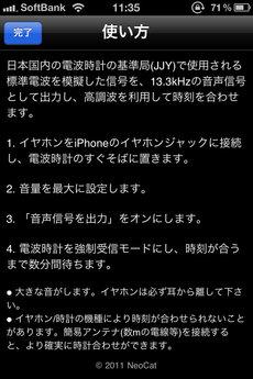 app_util_jjysimulator_1.jpg
