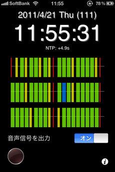 app_util_jjysimulator_3.jpg