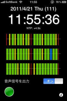 app_util_jjysimulator_5.jpg