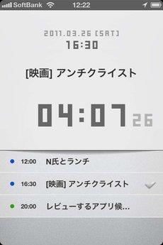 app_util_metaclock_10.jpg
