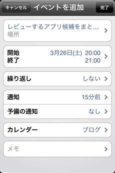 app_util_metaclock_6.jpg