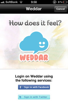 app_wether_weddar_1.jpg