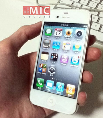 iphone4s_0.jpg