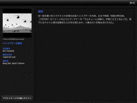 app_book_corbis_collection_4.jpg