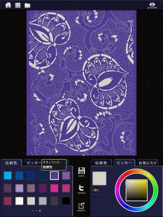 app_book_wanoiro_4.jpg