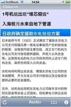 app_edu_flnews_1.jpg