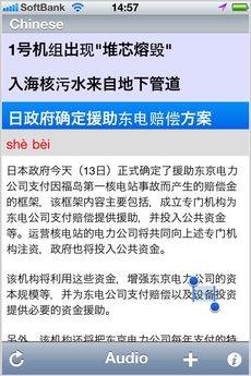 app_edu_flnews_3.jpg