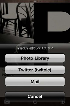 app_ent_addlib_6.jpg