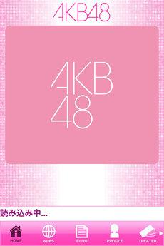 app_ent_akb_1.jpg