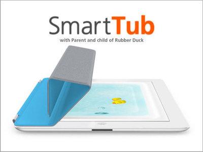 app_ent_smarttub_1.jpg