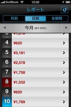 app_fin_moneytron_13.jpg