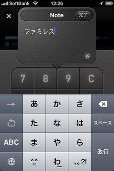 app_fin_moneytron_5.jpg