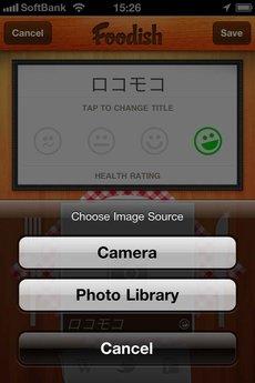 app_life_foodish_3.jpg