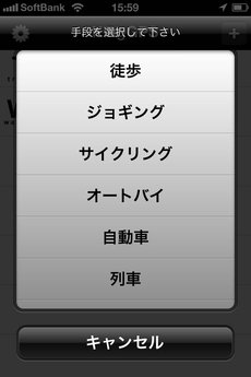 app_navi_kinggps_1.jpg