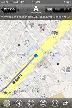 app_navi_kinggps_3.jpg
