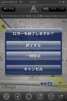 app_navi_kinggps_8.jpg