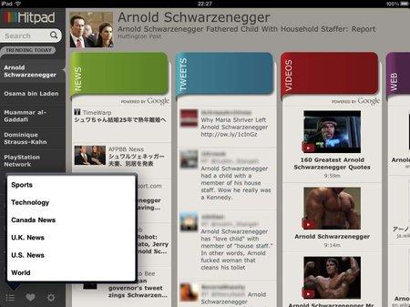 app_news_hitpad_3.jpg