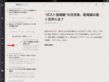 app_news_reeder_for_ipad_11.jpg
