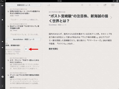 app_news_reeder_for_ipad_12.jpg