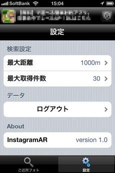 app_photo_instargram_2.jpg