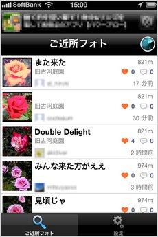 app_photo_instargram_3.jpg