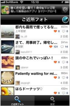 app_photo_instargram_4.jpg