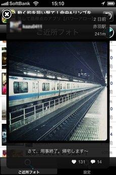 app_photo_instargram_5.jpg