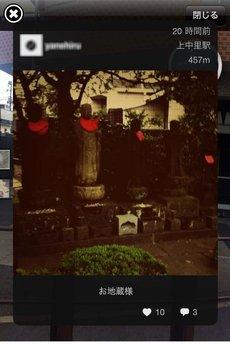 app_photo_instargram_9.jpg