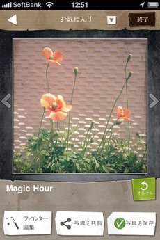 app_photo_magic_hour_11.jpg