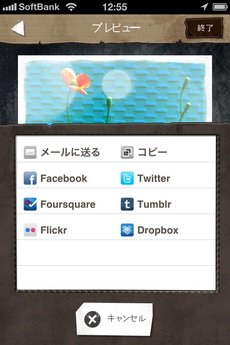 app_photo_magic_hour_19.jpg