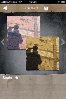 app_photo_magic_hour_3.jpg