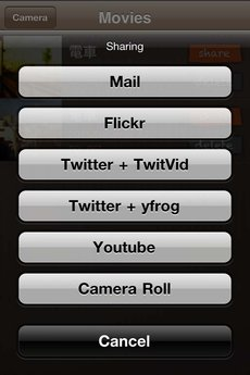 app_photo_stopmotion_recorder_9.jpg