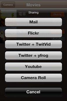 app_photo_stopmotion_recorder_9.jpg