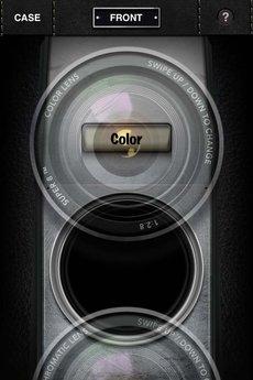 app_photo_super_8_12.jpg