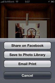 app_photo_swankolab_16.jpg