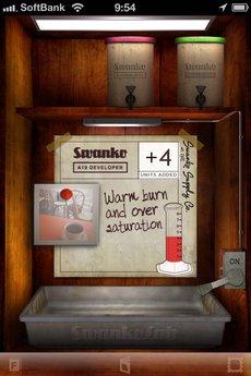 app_photo_swankolab_3.jpg