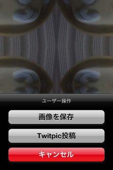 app_photo_symmetry2_9.jpg
