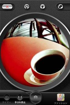 app_photo_symmetry_10.jpg