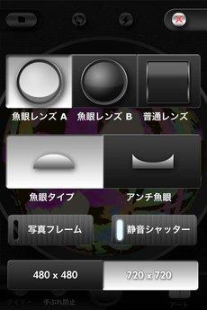 app_photo_symmetry_7.jpg
