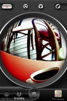 app_photo_symmetry_9.jpg