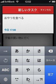 app_prod_3do_2.jpg
