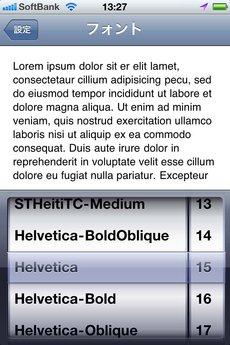 app_prod_blnote_12.jpg