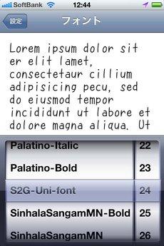 app_prod_blnote_14.jpg