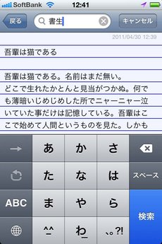 app_prod_blnote_2.jpg