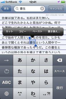 app_prod_blnote_3.jpg