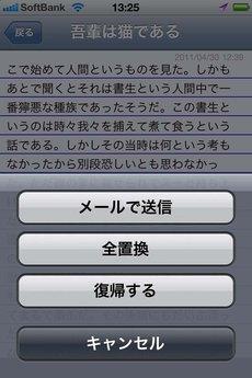 app_prod_blnote_5.jpg